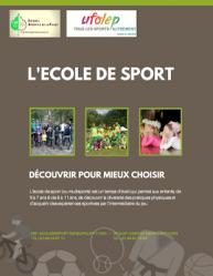 Flyer ecole de sport